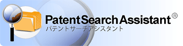 PatentSearchAssistantのロゴ